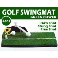 いつでもお庭でゴルフ練習!  3種類のショットが出来る大人気のゴルフスイングマットです!  ムービン...
