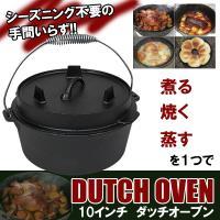 煮る、焼く、蒸す...コレ1つでお料理の幅が広がります♪  ローストビーフやライ麦パン、ラタトゥユ、...