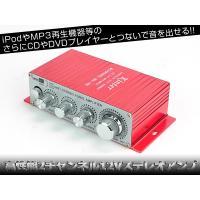車用プレイヤー USB SD FM対応 2ch  ※電源コード含む各種ケーブルは 付属しておりません...