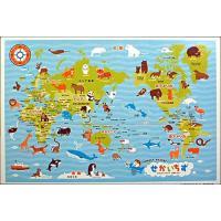 世界地図レジャーシート