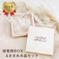 \ パワーストーンのチャージ&保管に / 天然石 パワーストーン 水晶 保管 木箱 浄化 【...