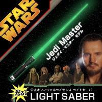 本商品はスターウォーズ(Star Wars)公式オフィシャルライセンス商品(米国版)です。誰もが憧れ...