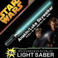 本商品はスターウォーズ(Star Wars)公式オフィシャルライセンス商品(米国版)です。寡黙にして...