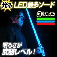 当店で販売しているライトセーバーシリーズの中では、LEDが30灯も内蔵された最も明るい光りを放つアイ...