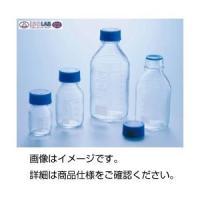 【ご注意事項】・この商品は下記内容×20セットでお届けします。●ドイツISOLAB社の試薬保存容器に...