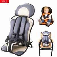 軽量 簡易キッズシート ジュニアシート ポップピット ベビーシート  ベルト ネビオ チャイルド シート 車 赤ちゃん 子供用