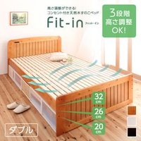 すのこベッド ダブル すのこベッド ダブルすのこベッド IKEA・ニトリ・無印良品・家具通販