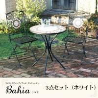ガーデンテーブルセット3点セット(ホワイト) モザイクデザインアイアンガーデン家具 おしゃれ ガーデ...