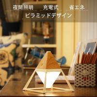関連キーワード  【在庫処分セール!】 テーブルランプ アンティーク 風 テーブルライト デスクライ...