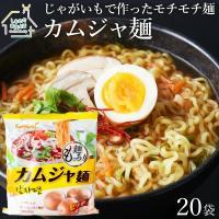 カムジャ麺20袋セット じゃがいも麺 じゃが芋ラーメン1袋(118g)三養食品