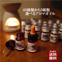 こちらの商品は雑貨扱いの輸入品で香りを楽しむ 商品になります。また、こちらのアロマオイルは 製油では...