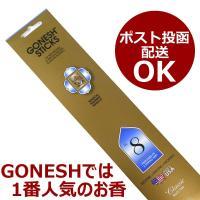 【メール便送料6箱まで84円!】 GONESHのNo.8(SPRING MISTスプリング ミスト)...