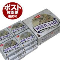 インドHEM社のホワイトセージコーンタイプ御香です。 ネイティブアメリカンのスマッジングにも用いられ...