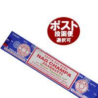 サイババ ナグチャンパ香です。 世界的に有名なお香のひとつ。サイババがプロデュースしたお香  ナグチ...
