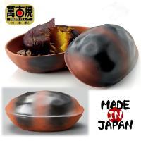 陶製の本体に小石をプラスすることで、屋台の味の石焼きいもが電子レンジで簡単調理。石と陶器のダブル遠赤...