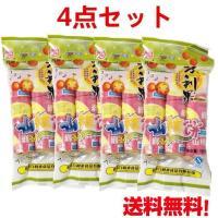 10円玉形 歯ごたえがある茶菓子 酢豚料理用可  商品入荷によって、パーケッジが変わることもあります...
