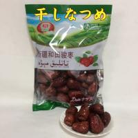 なつめのトップブランド和田棗は高品質で中国で広く知られています。粒は大きく、艶があり、食べごたえとお...