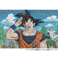 1000-346 ジグソーパズル ドラゴンボールZ モザイクアート|happyness