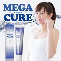 メガキュア MEGA CURE(3本セット)自宅でできる!歯磨きホワイトニング!歯磨き粉、ハミガキ粉...