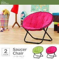 折りたたみ椅子 木製 チェアー おしゃれ アウトドア キャンプ BBQ グリーン ピンク