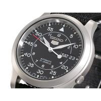 腕時計 メンズ メンズ腕時計 メンズ 腕時計 セイコー5 SEIKO5 自動巻き 腕時計 メンズ S...