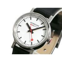 腕時計 レディース モンディーン MONDAINE 腕時計 レディース