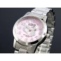 シチズン リリッシュ LILISH ソーラー 腕時計 H997-904