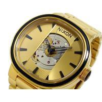 ニクソン NIXON キャピタル オートマティック 腕時計 A089-510