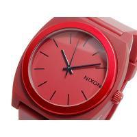 ニクソン NIXON タイムテラーP TIME TELLER P 腕時計 A119-1298 DAR...