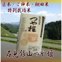 ◆送料無料(一部地域を除く)              別途送料地域/北海道800円沖縄500円東北...