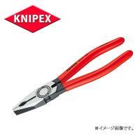 ※画像はイメージになります、商品説明をご確認下さい。 KNIPEX(クニペックス)03ペンチ200m...