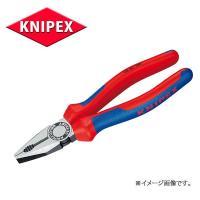 ※画像はイメージになります、商品説明をご確認下さい。 KNIPEX(クニペックス)03ペンチ160m...