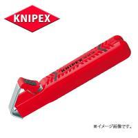 KNIPEXクニペックス  品番1620-16 ●全長(mm) 130  ●ボディー仕様:耐衝撃プラ...