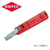 KNIPEXクニペックス  品番1620-165 ●全長(mm) 165  ●ボディー仕様:耐衝撃プ...