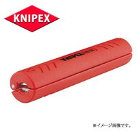 Knipex(クニペックス)同軸ケーブル用ストリッパー 品番1660-100 ●全長(mm) 100...