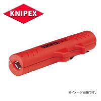 KNIPEXクニペックス  品番1680-125 ●全長(mm) 125  ●適合ケーブル:3x1....