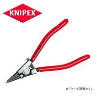 KNIPEXクニペックス  品番4611-G1 ●ヘッド仕上げ:磨き ●ハンドル:プラスチックコーテ...