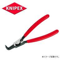KNIPEXクニペックス  品番4621-A01 ●ヘッド仕上げ:磨き ●ハンドル:プラスチックコー...