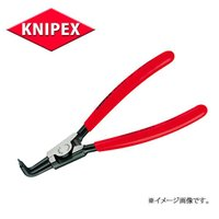 KNIPEXクニペックス  品番4621-A21 ●ヘッド仕上げ:磨き ●ハンドル:プラスチックコー...