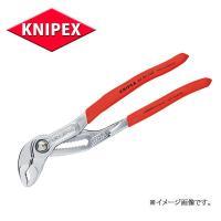 KNIPEXクニペックス  品番8703-125 ●パイプ(φmm):25 ●ナット(mm):27 ...