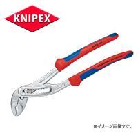 KNIPEXクニペックス  品番8805-250 ●パイプ(φmm):50 ●ナット(mm):46 ...