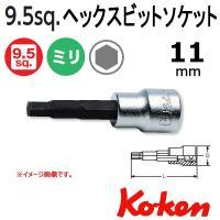 "KOKEN コーケン 品番3010M-62-11 ●差込角:3/8""(9.5mm)sq ●サイズ:1..."