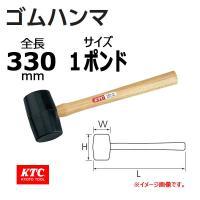 ●サイズ:1ポンド ●全長:330mm ●重量 :450g ※ご注文後メーカー手配となります。納期は...