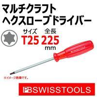 ●PB マルチクラフト へクスローブドライバー (T25) 6400-25●サイズ:T25●適合ネジ...