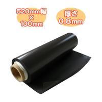 ●両面 磁石色 厚み0.8mm  磁石色なので、カッティングシート等を貼ってお使いになるか  印刷シ...