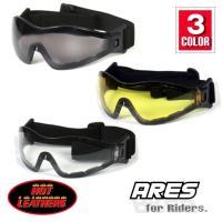 【米国バイクアパレル HOTLEATHERS Ares Riding Goggles】 柔らかく調節...