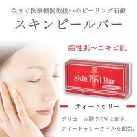 角質ケア成分AHA、ティートゥリーオイル配合。 毎日のピーリング洗顔で、きめ細やかな肌へと導きます。...