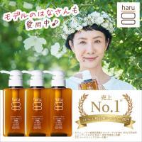 haru シャンプー100%天然由来「kurokamiスカルプ3本セット(25%OFF) 」。 ノンシリコン&リンス・コンディショナー不要。1本あたり一番お得