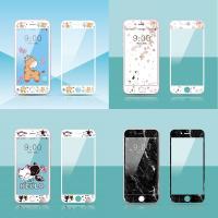 ブルーライトカット 強化ガラスフィルム 指紋防止 かわいいキャラクタ満載【iPhone8/iPhon...