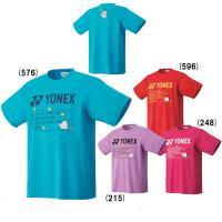 商品説明 メーカー名 YONEX/ヨネックス  商品名:2017年限定品。 ドライTシャツ/Tシャツ...